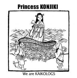 Princess KONJIKI